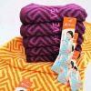 100% Cotton Yarn Dyed Towel