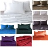 100% Mulberry Silk 3pc Duvet Cover Set California King 16.5mm-28mm Multi Color
