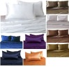 100% Mulberry Silk 3pc Duvet Cover Set Full 16.5mm-28mm Multi Color