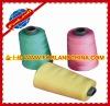 100% NE 42s/3 ring spun poly dyed colour weaving yarn