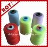 100% NE 50s/3 ring spun poly dyed colour weaving yarn