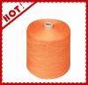 100% NE 60s/4 ring spun poly dyed colour weaving yarn