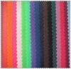 100% PP non-woven fabric for home textile