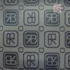 100% Polyester Flame Retardant Sofa Back Covers Fabric
