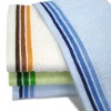 100% cotton Gradient towel