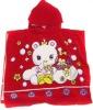100%cotton Kids hooded Poncho towel
