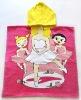 100% cotton Lovely cartoon girl hooded beach towel