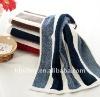 100% cotton Modern simplicity towel