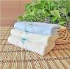 100% cotton antibacterial soft bath towel