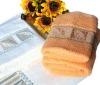 100% cotton antumn leaves towel