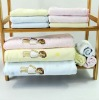 100% cotton embroidery solid kids towel with border