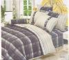 100% cotton fashion home textile