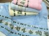 100% cotton high quality jacquard bath towel