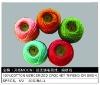 100% cotton mercerized crochet thread on skein - Specs:5/2 20G/Ball