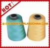100% dyed polyester virgin single yarn16s
