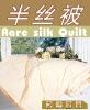 100%natural hand-made mulberry silk quilt