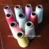 100% poly ring yarn