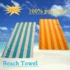 100% polyester cheap beach towel