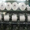 100% polyester yarn 50s