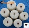 100%polyster virgin yarn