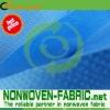100%pp spun bonded nonwoven fabric