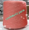 100% pure cashmere yarn