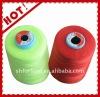 100% ring spun poly dyed colour yarn for knitting NE 50/2