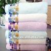 100% solid colour bath towel