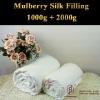 100% suzhou silk duvet