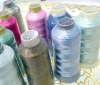100% viscose rayon embroidery thread