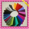 100%wool Industrial Felt fabric any color