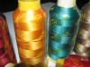 120D/2 Colorful high qualtiy Viscose/Rayon embroidery thread