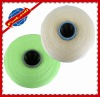 16s/1 dyed polyester single kntting yarn