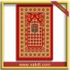 2011 Fashionable Muslim Prayer Rugs CBT173