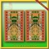 2011 Fashionable Various Polyester Muslim Prayer Rugs CBT151