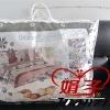 2011 Hot selling Juanzi washable duvet