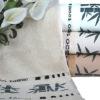 2011 New style bamboo bath towel