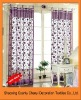 2011new 100%polyetser yarn dyed plastic string curtains