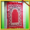 2012 HOT ! Muslim prayer mat
