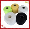 21s/1 dyed polyester single kntting yarn