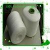 40s 100% polyester yarn