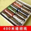 40s/2 spun polyester sewing thread 400 yard