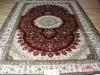 6*9ft handemade silk carpet