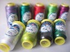 75D/2 polyester embroidery thread