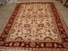 9 /14 silk carpet rug
