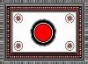 AFRICA KHANGA KG11.2--WHITE SUN