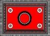 AFRICA KHANGA KG11.3--RED SUN