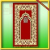 Anti-slip muslim prayer mat CTH-124