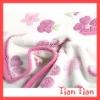 Baby Printed Coral Fleece Blanket