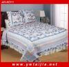 Beautiful 100% cotton colour printed bedding set